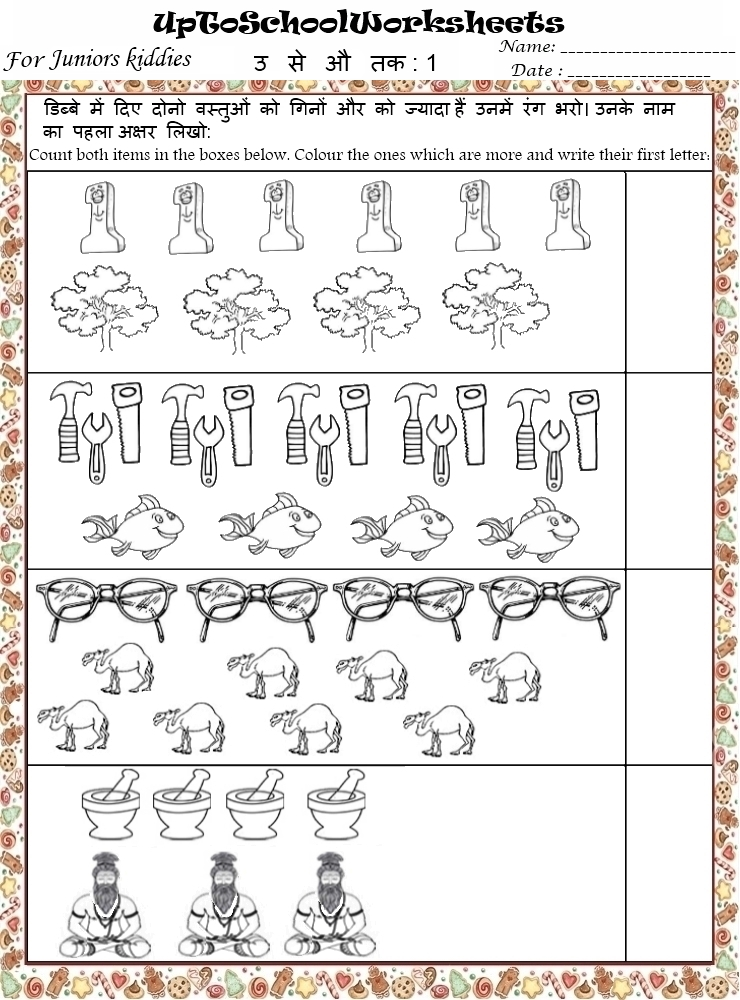 Printables Math Work Card For Nursery And K G lower kgmathsworksheetscbseicseschooluptoschoolworksheets kindergarten hindi worksheets