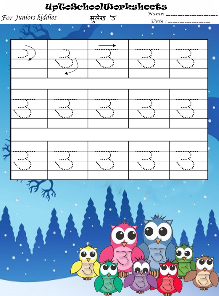 Lower KG|Alphabet Writing|worksheets|CBSE|ICSE|School ...