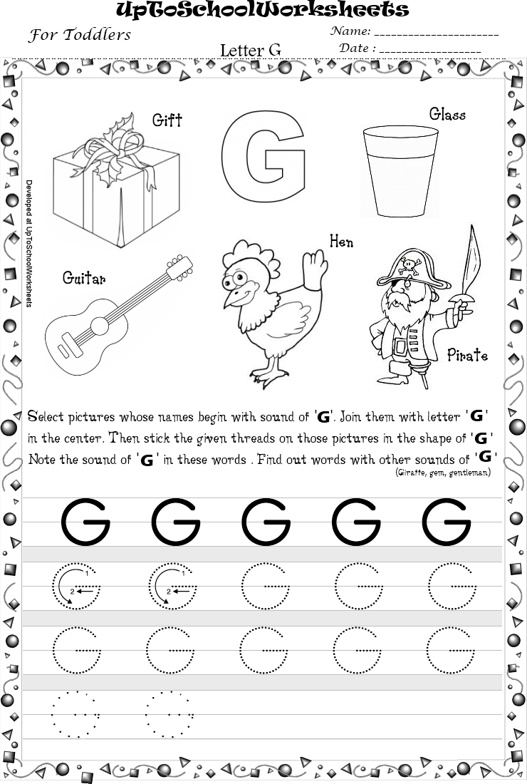 GNKG|English|worksheets|CBSE|ICSE|School|UpToSchoolWorksheets