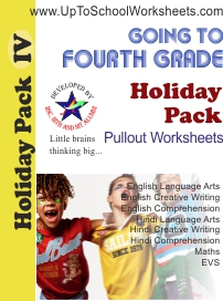 Holiday Pack of worksheets