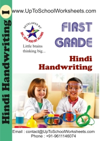 Subject Hindi Handwriting