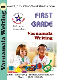 Subject Varnamala Writing