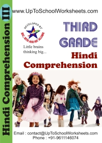 Hindi Comprehension
