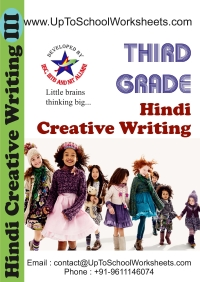 Subject Hindi Creative Writing