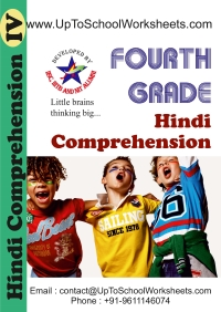 Subject Hindi Comprehension