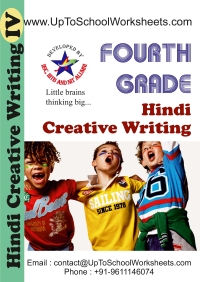Subject Creative Writing Hindi