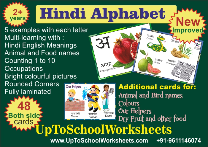 Grade 3|Hindi Comprehension|Unseen Passages|worksheets|CBSE|ICSE|School
